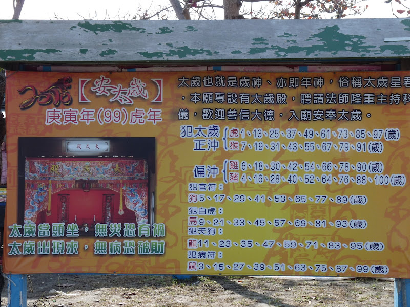 TAIWAN. 5 jours en bus à Taiwan. partie 2 et fin - P1150575.JPG