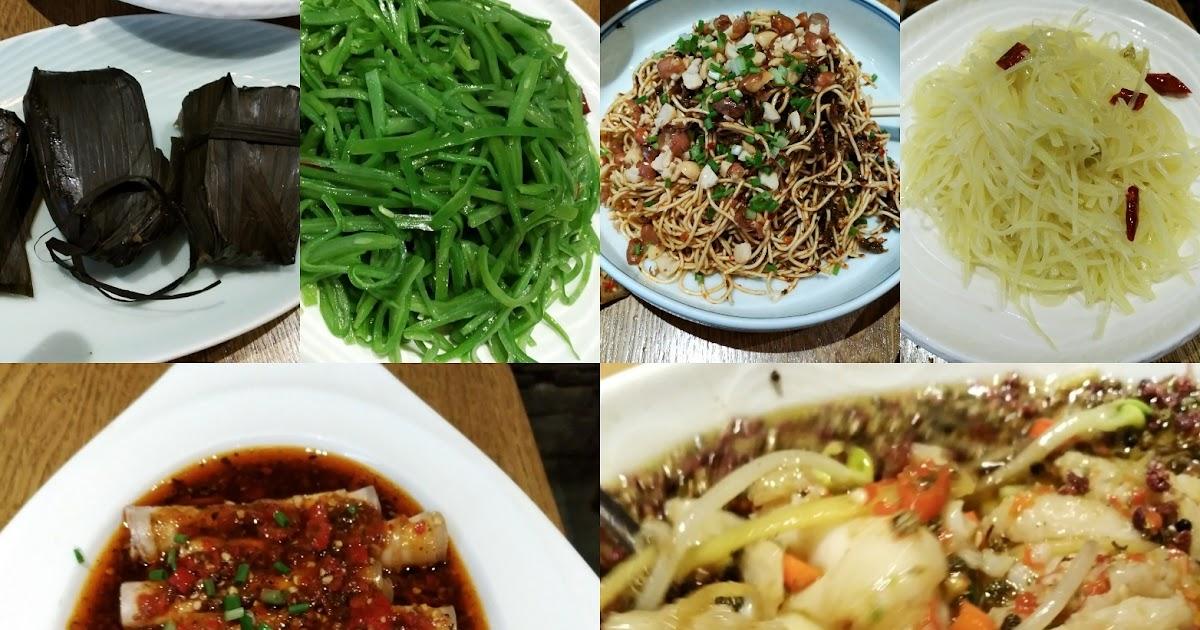 Global Traveler: 中國美食