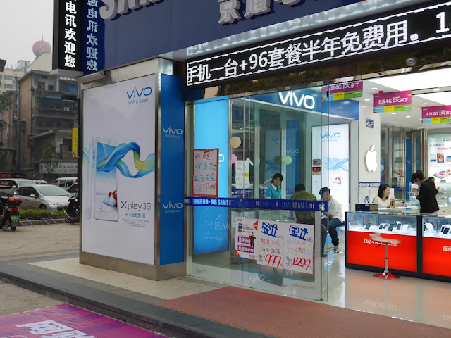 Vivo signs at a mobile phone store in Hengyang, Hunan