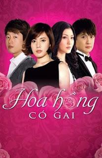 Hoa Hồng Có Gai - Temptation To Go... (2013)