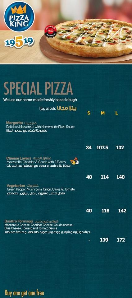 منيو بيتزا كينج 3