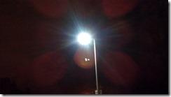 LED streetlight s