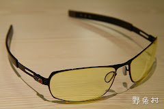 [生活-寫手] GUNNAR數位光學眼鏡