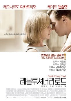 Vía revolucionaria - Revolutionary Road (2008)