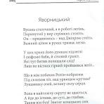 6-а-Бурлаков.jpg