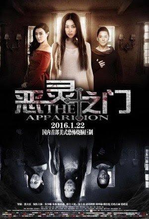 Apparition – E Linh Zhi Men (2016)