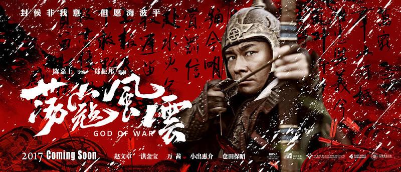 The National Hero Qi Ji Guang / God of War  China Movie