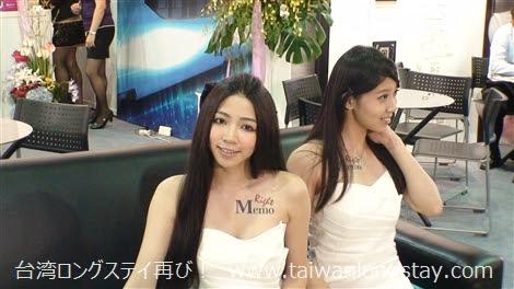 台湾のキャンギャル
