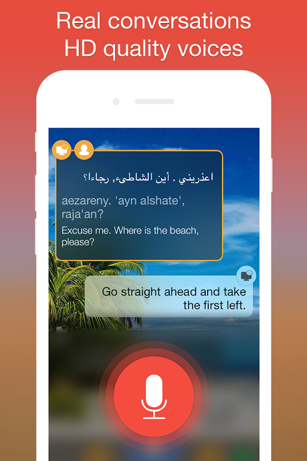 Learn Arabic. Speak Arabic- screenshot