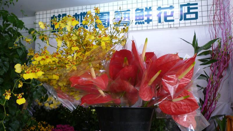 TAIWAN . Fête de la déesse Mazu - P1120389.JPG