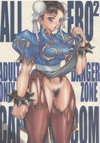 ALL ERO2 CAPCOM DANGER ZONE
