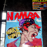 Namba! wake up flyer in Shibuya, Tokyo, Japan