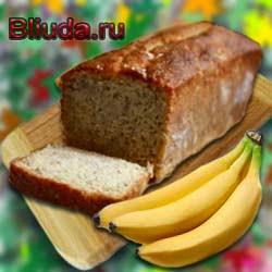 Банановый кекс. Рецепт приготовления