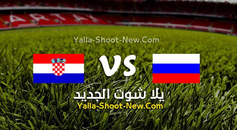 مباراة كرواتيا وروسيا