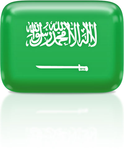Saudi Arabian flag clipart rectangular