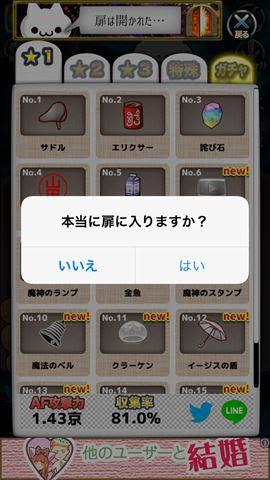 R_IMG_2001.JPG