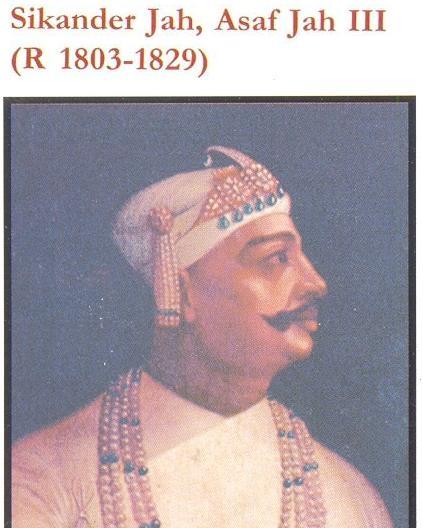 Hyderabad - Rare Pictures - III.JPG
