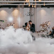 Wedding photographer Yulya Marugina (Maruginacom). Photo of 23.02.2019