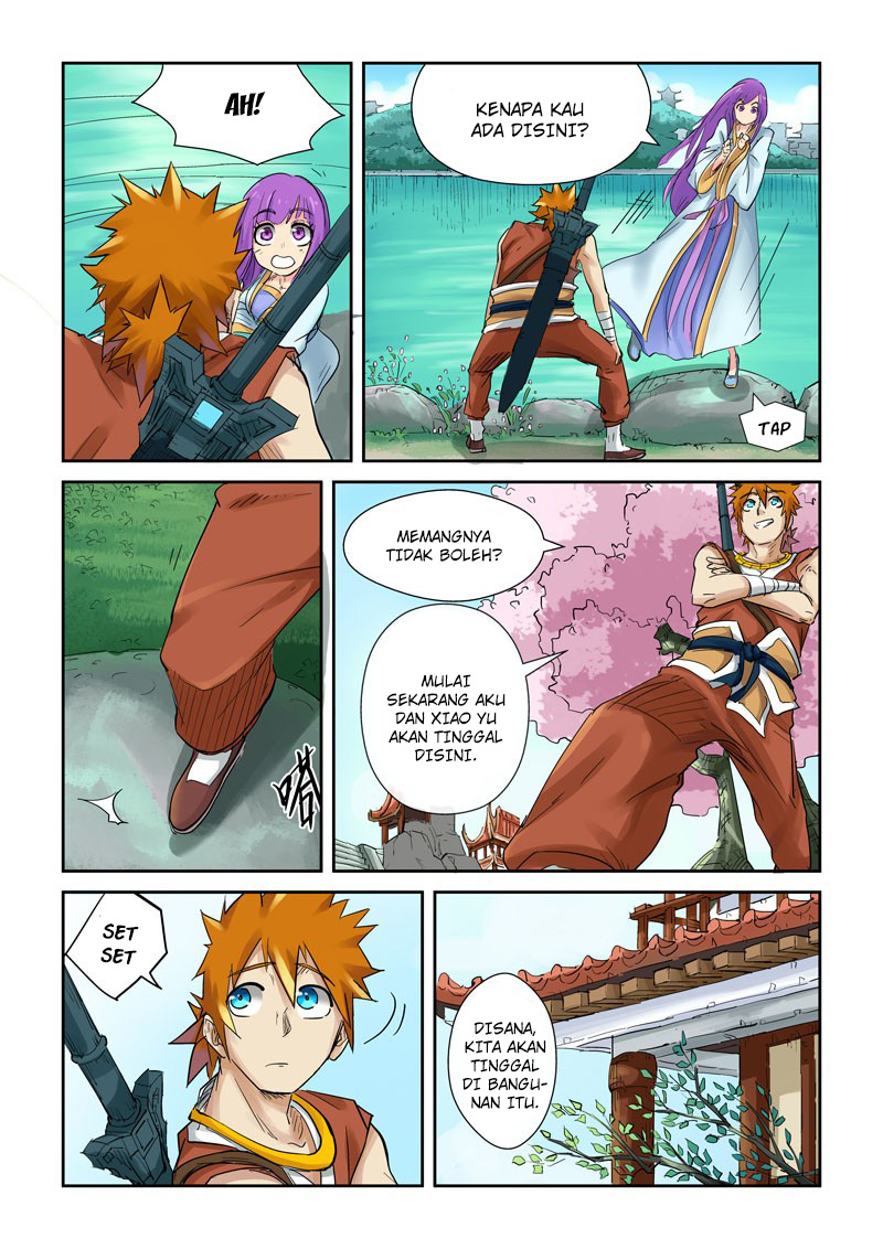Tales of Demons and Gods Chapter 121.5