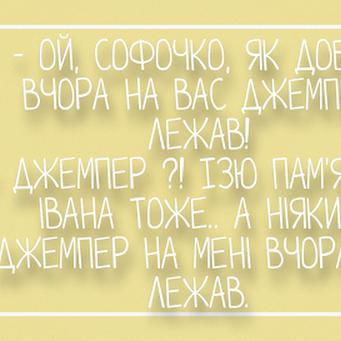 Анекдоти з Одеси