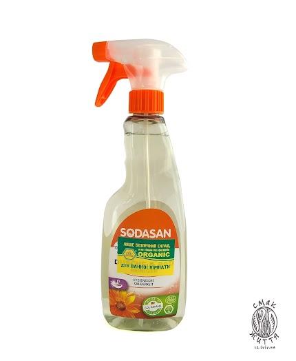 Органічний очищаючий засіб для ванної кімнати (SODASAN)