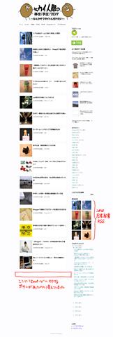 20160512キウイブログ2