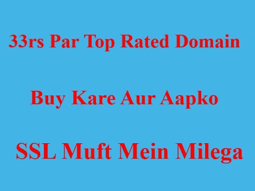 33rs Par Top Rated Domain Buy Kare Aur Aapko SSL Muft Mein Milega