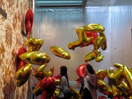 ai weiwei_balloons 1