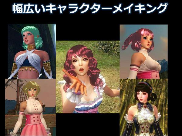 C9 có nhân vật dành riêng cho thị trường Nhật Bản 4