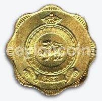 காசு,பணம்,துட்டு, money money.... - Page 4 Ceylon-sri-lanka-currency-ceylon-old-coins-10-cents-km-130-147-front-201