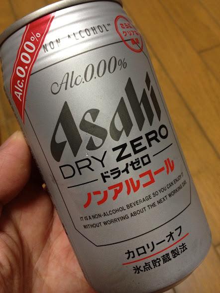 asahi dry zero,ドライ ゼロ