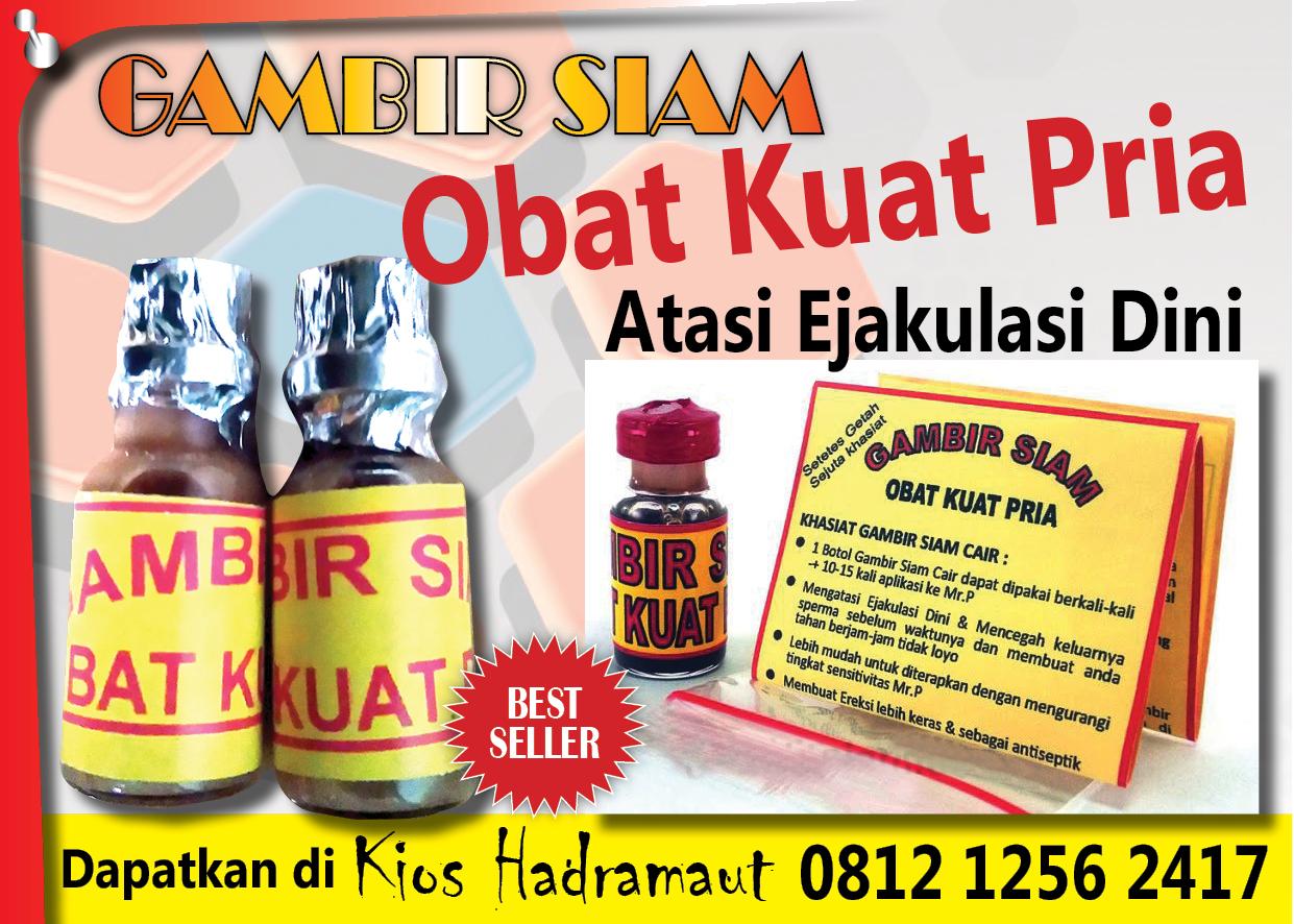 Call 085347878600 Tsel Manfaat Gambir Siam Untuk Obat Kuat Alami Serawak Sarawak Cair Asli Kios Hadramout