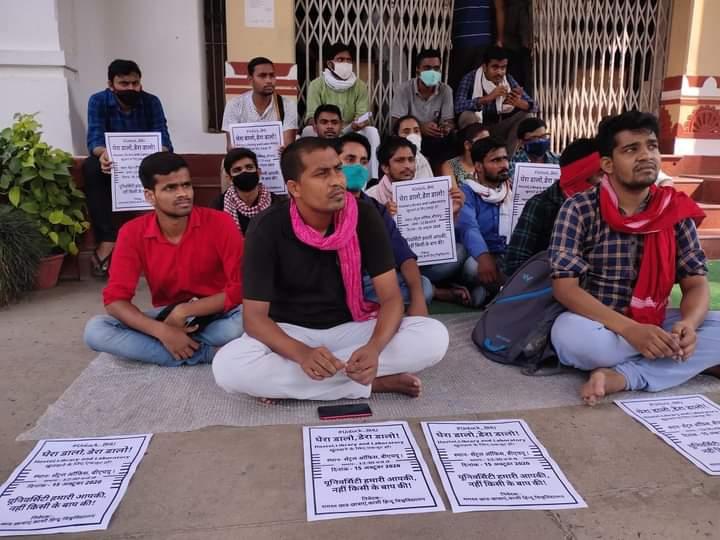 BHU campus Open protest