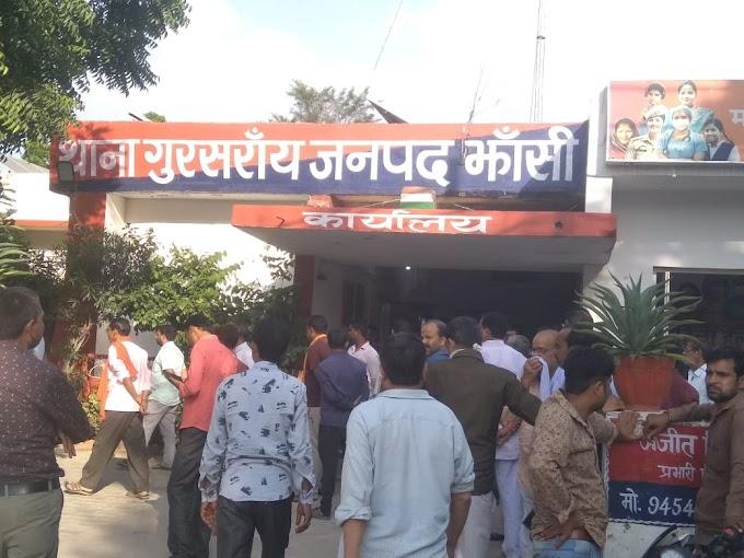 राहुल सोनी हत्याकांड का 3 दिन में खुलासा नहीं तो सर्राफा कारोबारी करेंगे आंदोलन