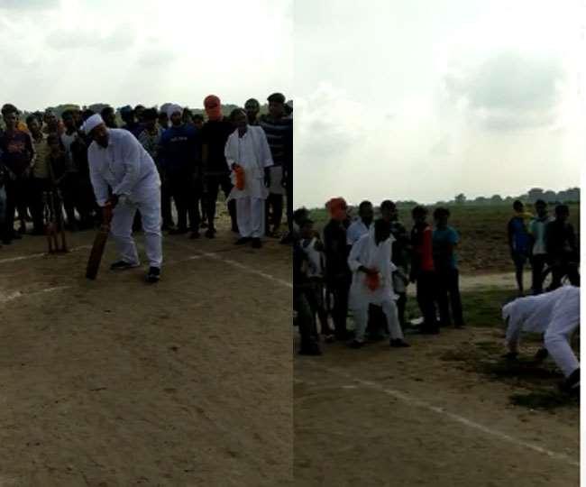 विधायक जी को महंगा पड़ा लॉकडाउन में क्रिकेट, पहले बल्ला भांजते फुटबॉल की तरह लुढ़के, अब FIR