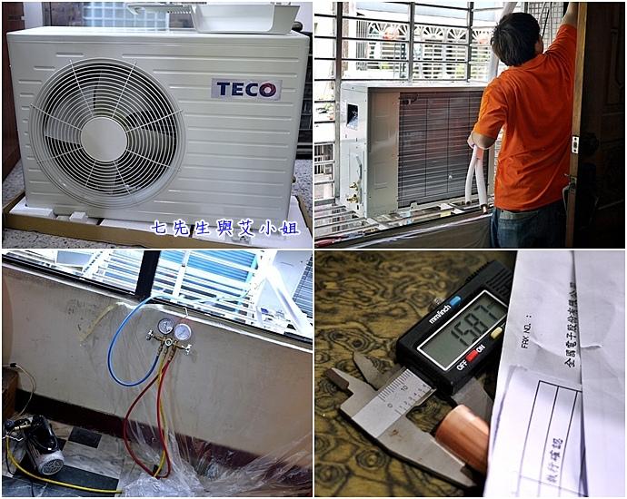 10 東元冷氣2013變頻冷氣夏季節能大回饋