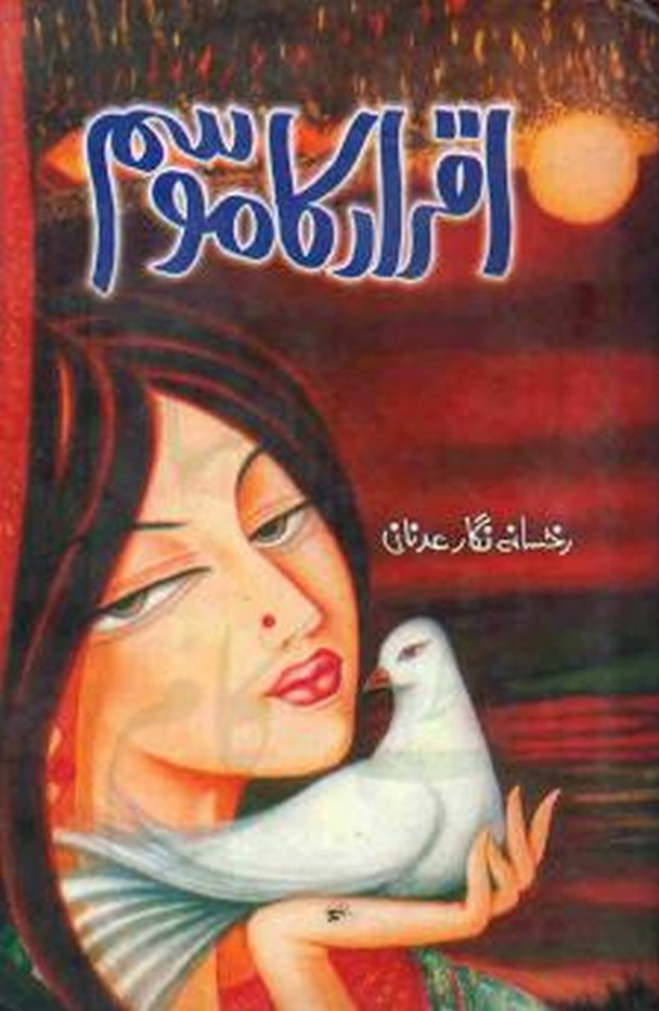 Iqrar Ka Mausam is a very well written complex script novel which depicts normal emotions and behaviour of human like love hate greed power and fear, writen by Rukhsana Nigar Adnan , Rukhsana Nigar Adnan is a very famous and popular specialy among female readers