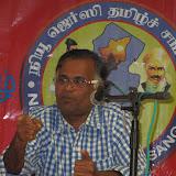 Chinthanai Vattam with Writer Jeyamohan