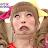 Ree Boo avatar image