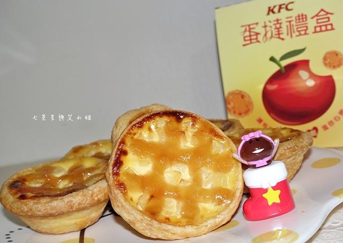 9 肯德基 KFC 法式蜜糖烤蘋果蛋撻