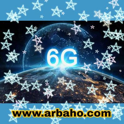الصين تطلق أول قمر صناعي 6G في العالم ! في الوقت الذي لم يكتمل إطلاق شبكات 5G في باقي الدول