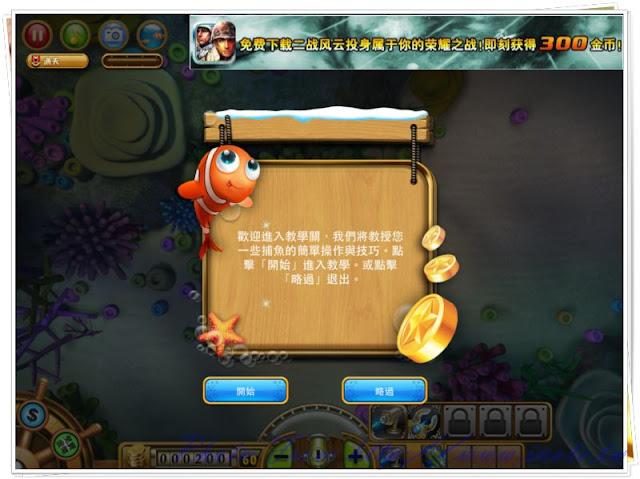 Fishing%2520Joy 2