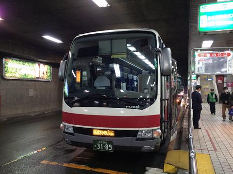 北海道中央バス「高速とまこまい号」 3189