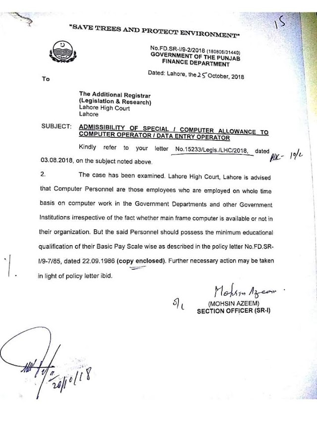 CLARIFICATION REGARDING ADMISSIBILITY OF SPECIAL / COMPUTER ALLOWANCE TO COMPUTER OPERATOR / DATA ENTRY OPERATOR