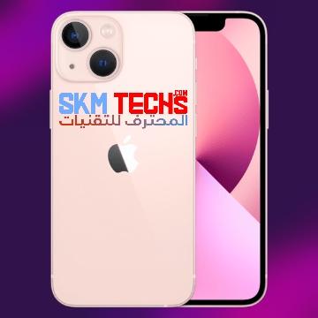 سعر ومواصفات هاتف ايفون iPhone 13 الجديد
