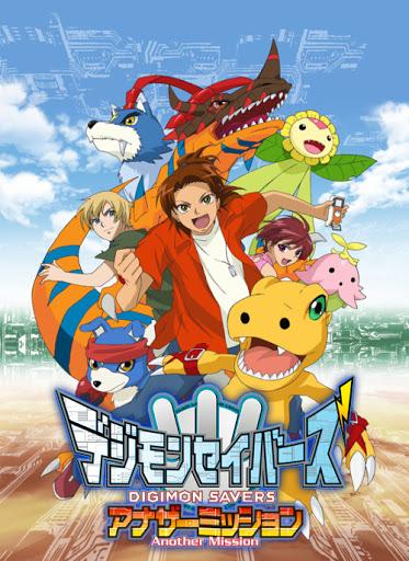 Digimon Savers ดิจิมอนเซฟเวอร์ส ตอนที่ 1-48 END [พากย์ไทย]