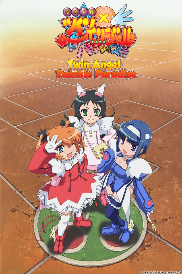 Twin Angel: Twinkle Paradise