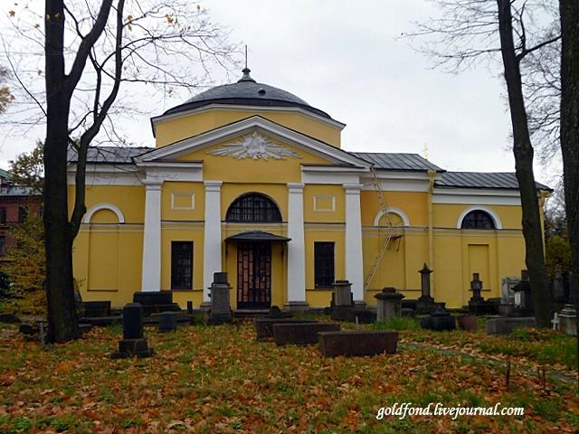 Церковь во имя Воскресения Христова, вид со стороны кладбища