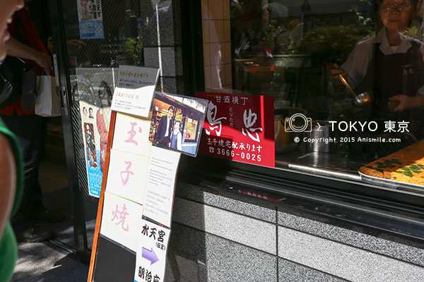 """""""【走走東京】人形町"""""""