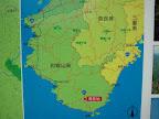 おまけ:七川ダムはこちらです 2011-07-03T11:49:09.000Z